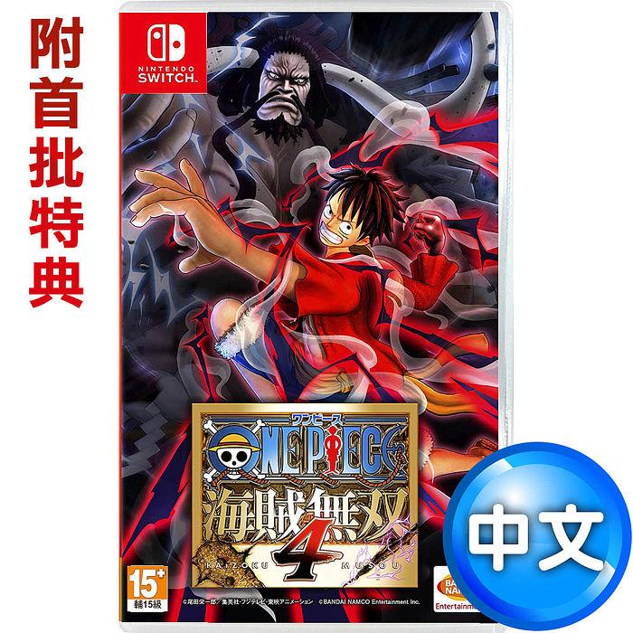 任天堂NS Switch ONE PIECE 航海王:海賊無雙4-中日文版