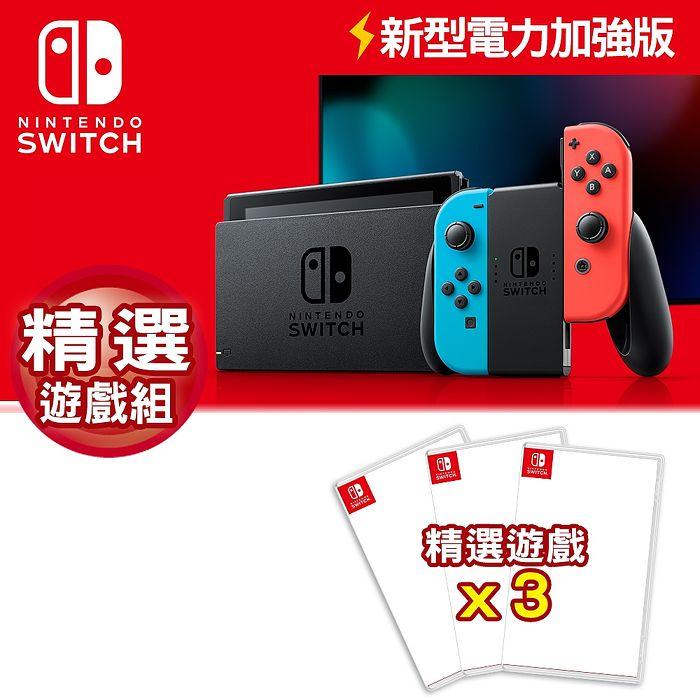 Nintendo 任天堂 Switch新型電力加強版主機 電光紅&電光藍+瑪利歐賽車8+遊戲組合 贈遊戲特典(隨機*1)