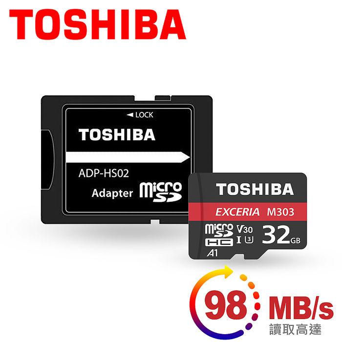 Toshiba EXCERIA microSDHC UHS-I U3 R98/W65 MB 32GB高速記憶卡附轉卡(M303)