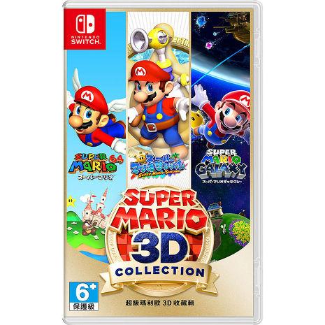 任天堂NS Switch 超級瑪利歐3D 收藏輯-日英文合版