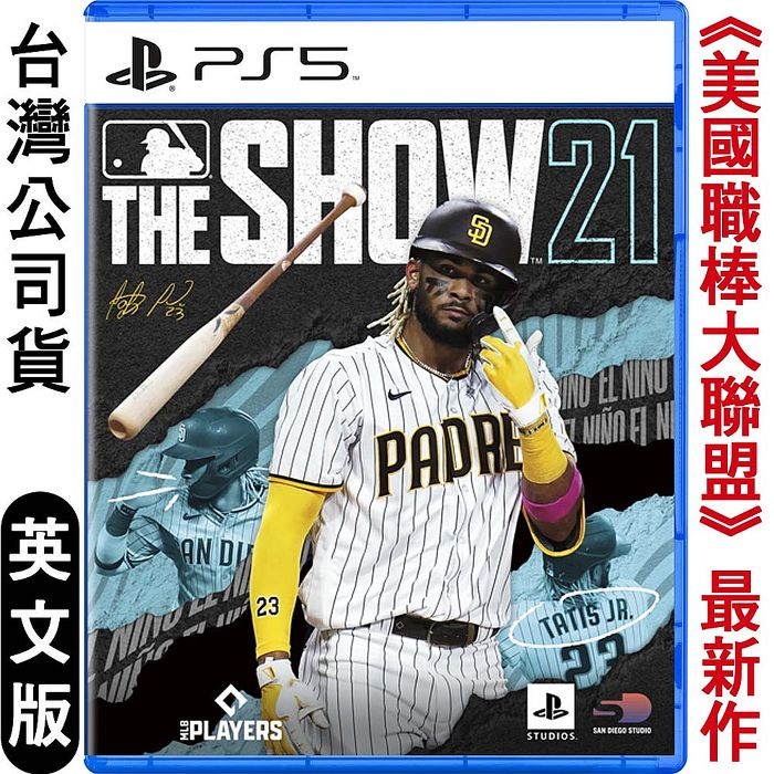PS5 美國職棒大聯盟 21 (MLB The Show 21)-英文版