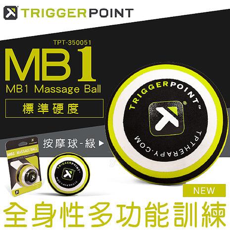 【J Sport】Trigger point MB1標準版按摩球-綠-戶外.婦幼.食品保健-myfone購物