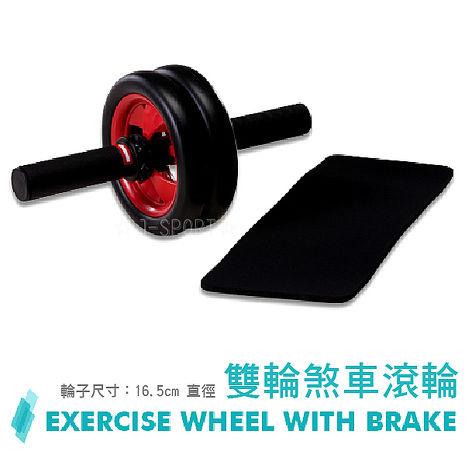 【J Sport】安全煞車雙輪健腹滾輪(附護膝跪墊)