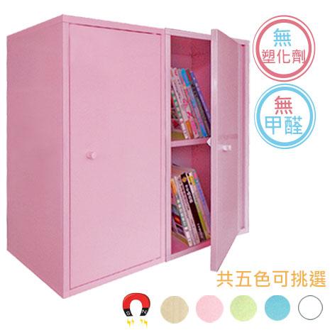 【預購】【正陞iTAR】DIY 塑鋼磁性組合櫃/書櫃/收納櫃兩入/共五色 (A36-02-1)