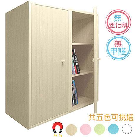 【預購】【正陞iTAR】DIY 塑鋼磁性組合櫃/書櫃/收納櫃兩入/共五色 (A38-02-1)