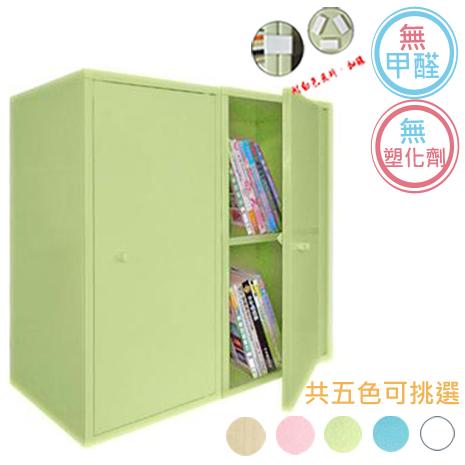 【預購】【正陞iTAR】DIY 塑鋼組合櫃/書櫃/收納櫃兩入/共五色 (A36-02)