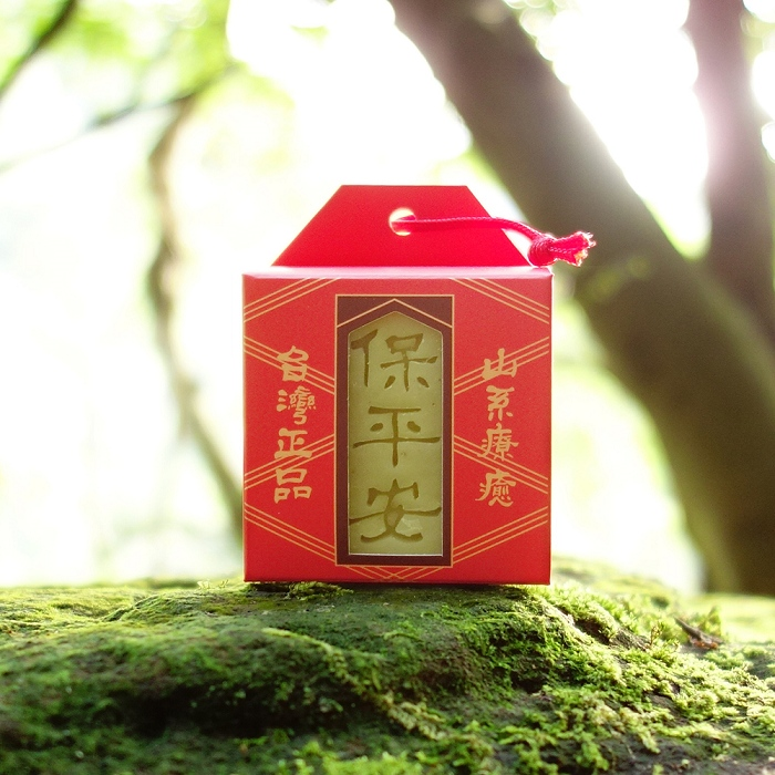 文山手作皂-小平安護身皂(旅行用)