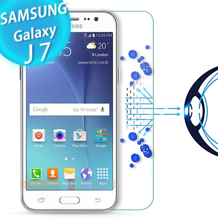9H 抗藍光高清 Samsung Galaxy J7 鋼化玻璃保護貼防油疏水抗指紋