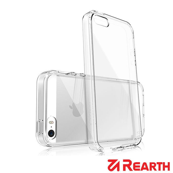 Rearth Apple iPhone 5/5S Fusion 高質感保護殼(透明)(附螢幕保護貼)