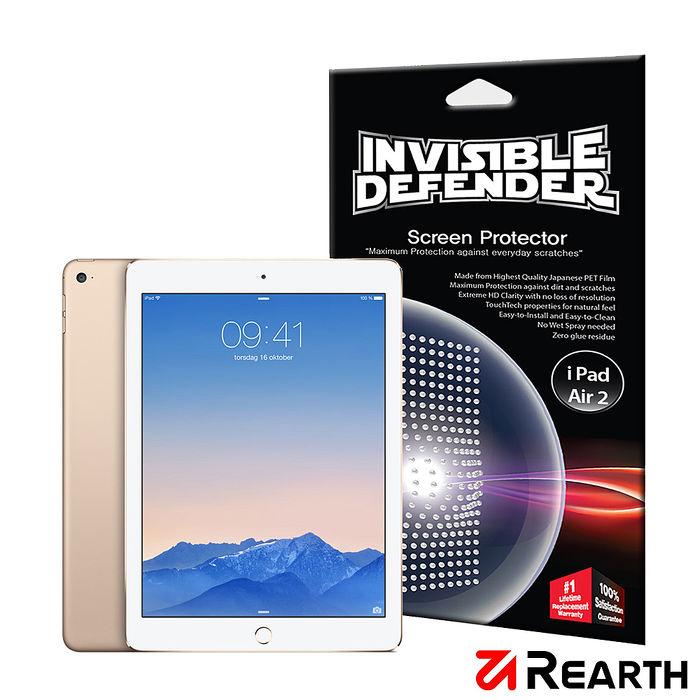 Rearth Apple iPad Air 2 高透光抗刮螢幕保護貼