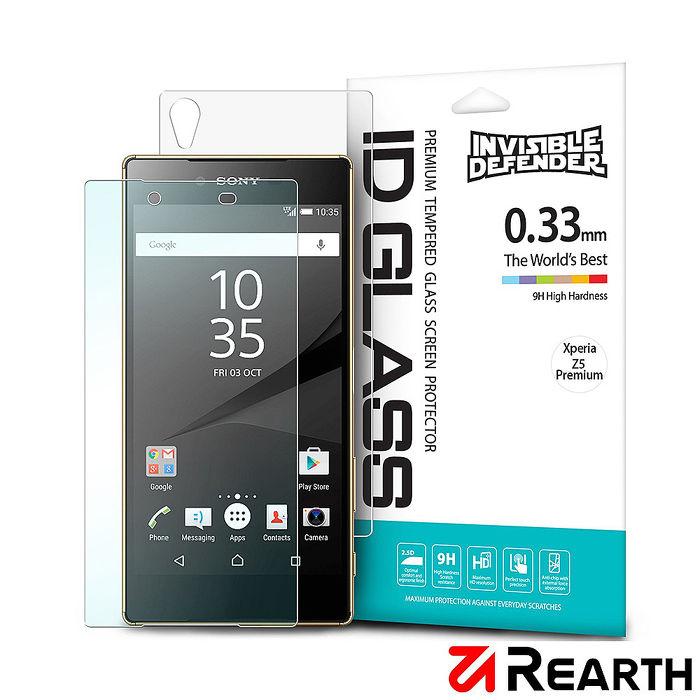 Rearth Sony Xperia Z5 Premium 強化玻璃螢幕保護貼