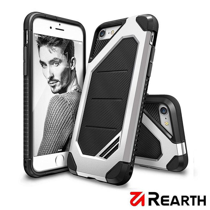 Rearth Apple iPhone 8/7 (Ringke Max) 抗震保護殼(送保貼)鐵灰