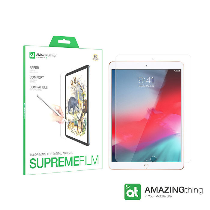 AMAZINGthing Apple iPad Air 2/iPad Pro (9.7