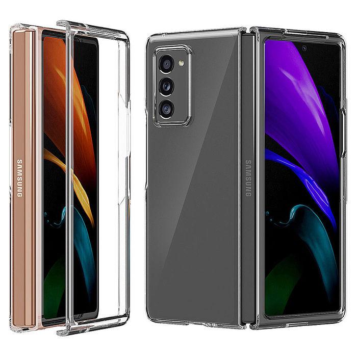 Araree 三星 Galaxy Z Fold 2 高質感透明保護殼