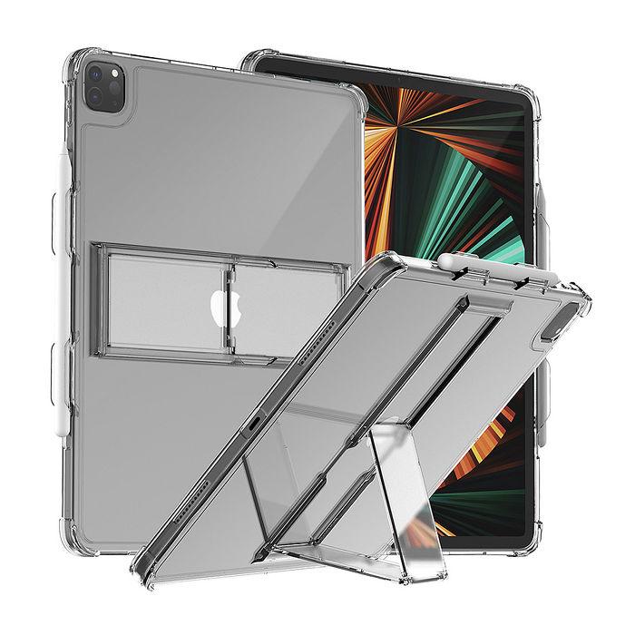 Araree Apple iPad Pro 12.9寸 2021(第五代) 抗震支架保護殼