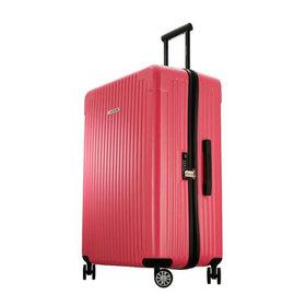 美國百夫長Centurion專櫃行李箱【野莓紅】外航團購單-29/26尺寸可選,特價僅3,800(原價12,800)