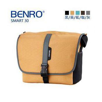 BENRO百諾 SMART30 單肩攝影側背包 精靈系列