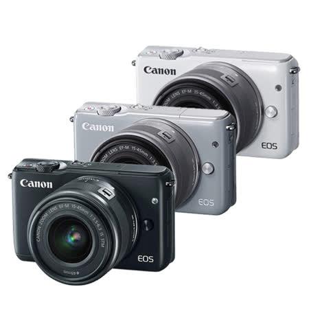 Canon EOS M10 15-45mm 單鏡組(公司貨) 特賣黑