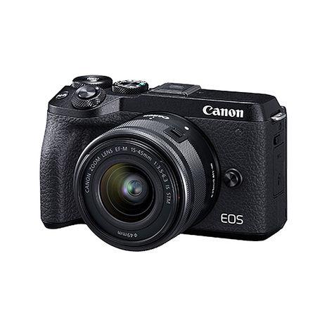Canon EOS M6 Mark II 15-45mm STM (公司貨-黑色)-送256卡+微單相機包+登山繩手環+保護鏡