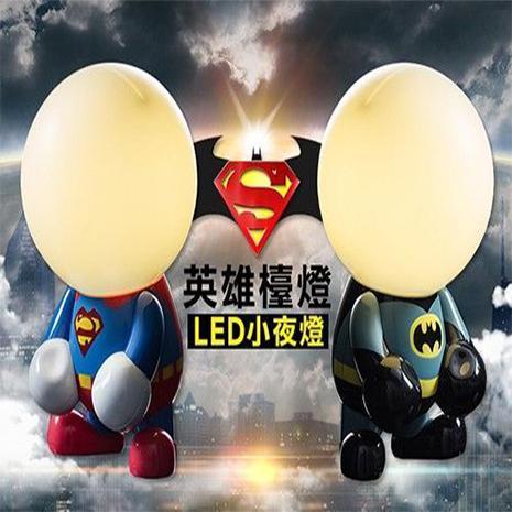 【APP限定】LED超級英雄檯燈小夜燈