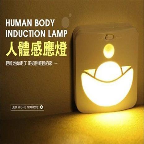 【APP限定】金元寶LED智能感應小夜燈