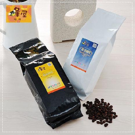 《蜂屋》摩卡咖啡豆(半磅裝)