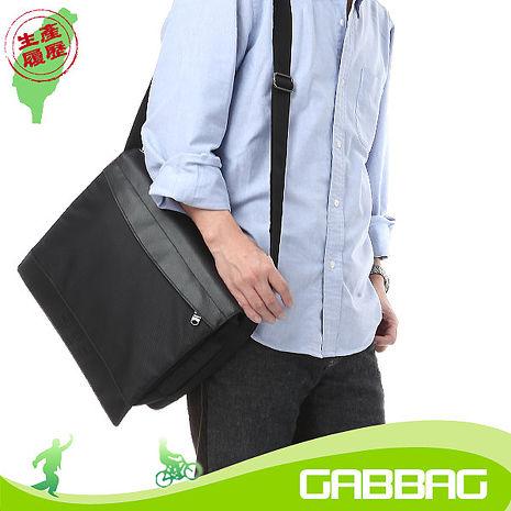 GABBAG 博德側背包(黑)(GB09210-01)【預購】