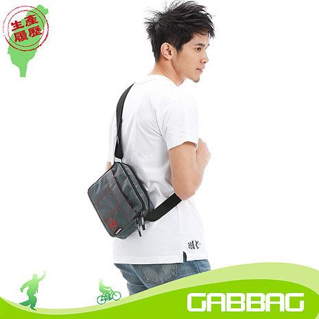 GABBAG 織原隨身包(灰)(GB10207-13)【預購】