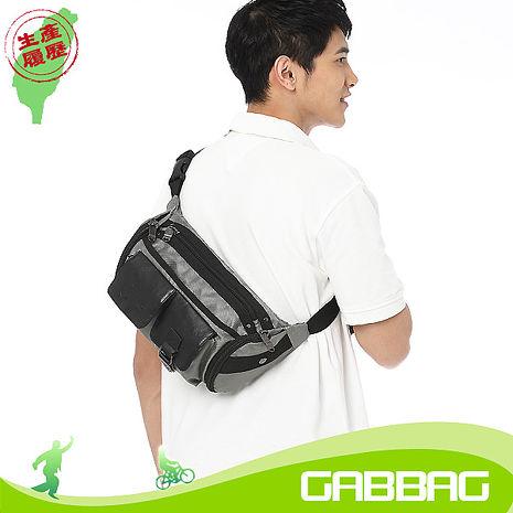 GABBAG 池谷臀/腰/斜背包(灰)(GB11112-13)【預購】