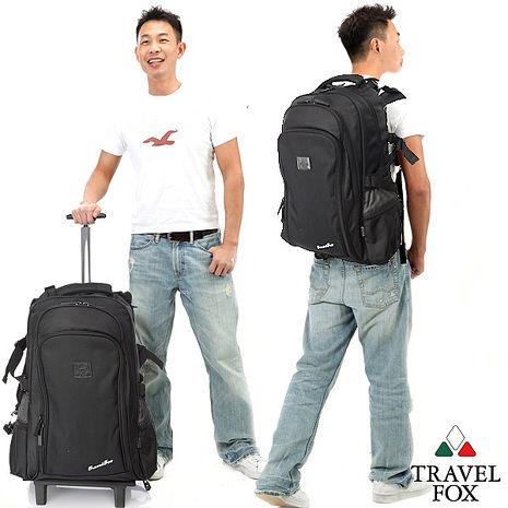 Travel Fox 旅狐多功能拉桿,後背包(黑)(TB616-01)【預購】-服飾‧鞋包‧內著‧手錶-myfone購物