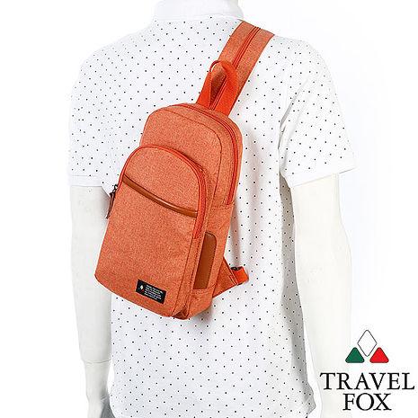 Travel Fox 旅狐420輕量斜背包(橘)(TB689-16)【預購】