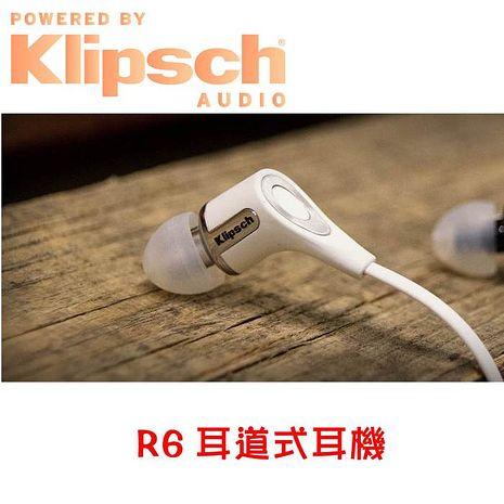 美國Klipsch R6 耳道式耳機
