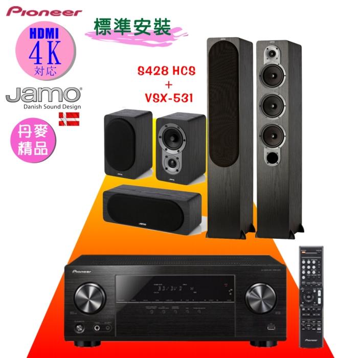 【Jamo5.1家庭劇院】- Jamo喇叭組S428 + Pioneer擴大機VSX531