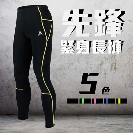 【HODARLA】先鋒男緊身長褲-緊身褲 台灣製 慢跑 路跑 黑螢光黃L