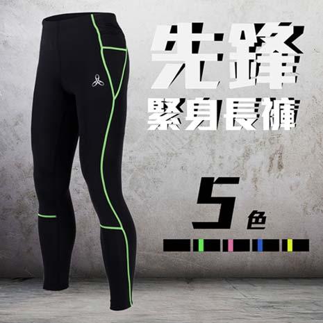 【HODARLA】先鋒男緊身長褲-緊身褲 台灣製 慢跑 路跑 黑螢光綠L