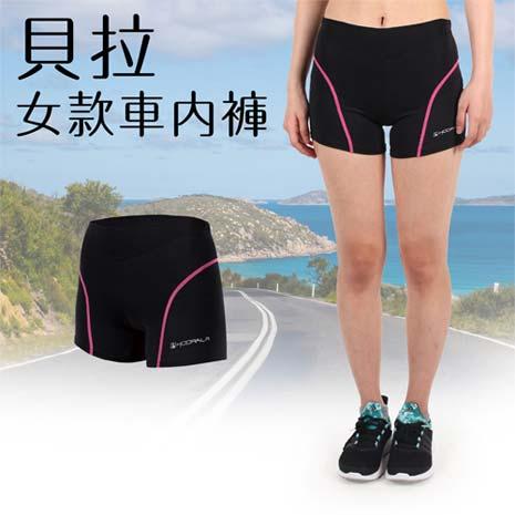 【HODARLA】貝拉女單車內褲-3D立體坐墊 自行車 車褲 台灣製 黑透明粉紅L