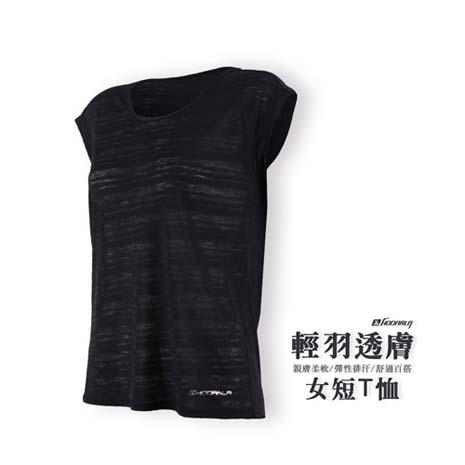 【HODARLA】女輕羽透膚短袖T恤-慢跑 路跑 運動 休閒 黑S