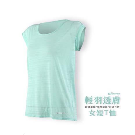 【HODARLA】女輕羽透膚短袖T恤-慢跑 路跑 運動 休閒 粉綠L