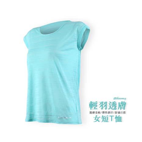 【HODARLA】女輕羽透膚短袖T恤-慢跑 路跑 運動 休閒 水藍S