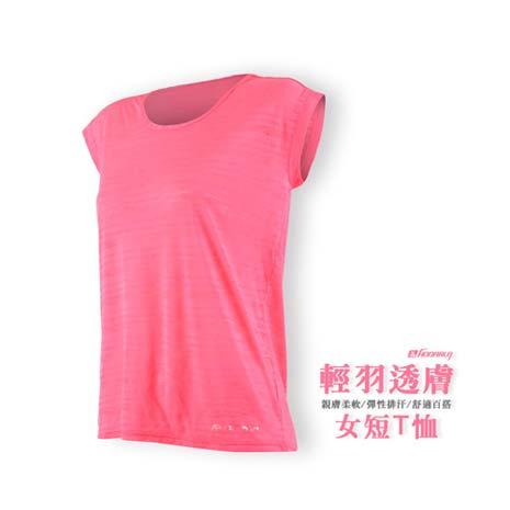 【HODARLA】女輕羽透膚短袖T恤-慢跑 路跑 運動 休閒 桃粉M