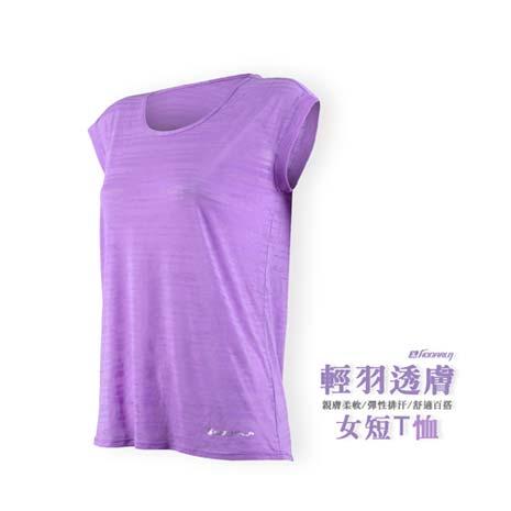 【HODARLA】女輕羽透膚短袖T恤-慢跑 路跑 運動 休閒 紫S