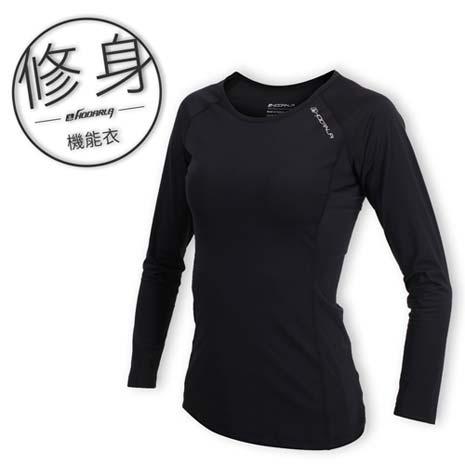 【HODARLA】女S修身系緊身衣-路跑 慢跑 訓練 長袖上衣 T恤 台灣製 黑