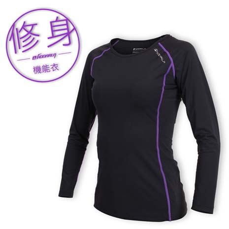 【HODARLA】女S修身系緊身衣-路跑 慢跑 訓練 長袖上衣 T恤 台灣製 黑紫