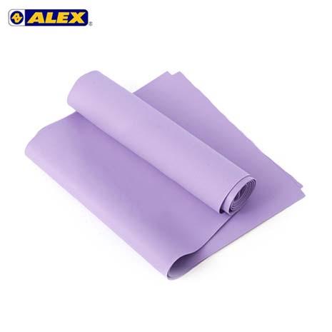 【ALEX】伸展彈力帶厚度0.5MM-瑜珈繩 健身阻力帶 彈力繩 拉力帶 訓練帶 紫