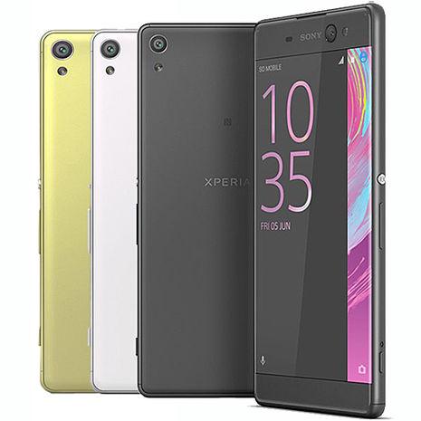 【送五好禮】Sony Xperia XA Ultra F3215 6吋大螢幕自拍機白