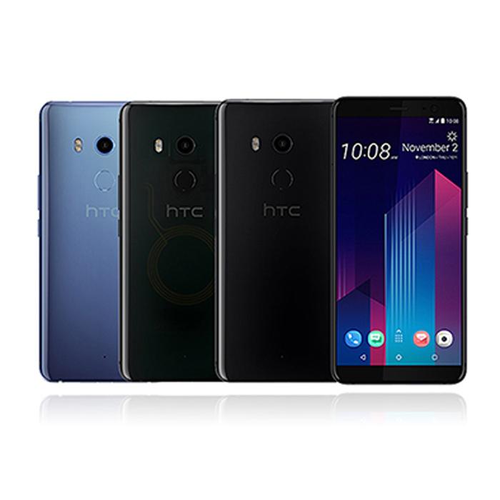 【送三好禮】HTC U11+ plus 4G/64G 6吋全螢幕升級旗艦機