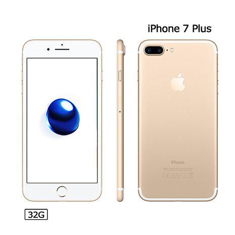 Apple iPhone 7 Plus (32G)