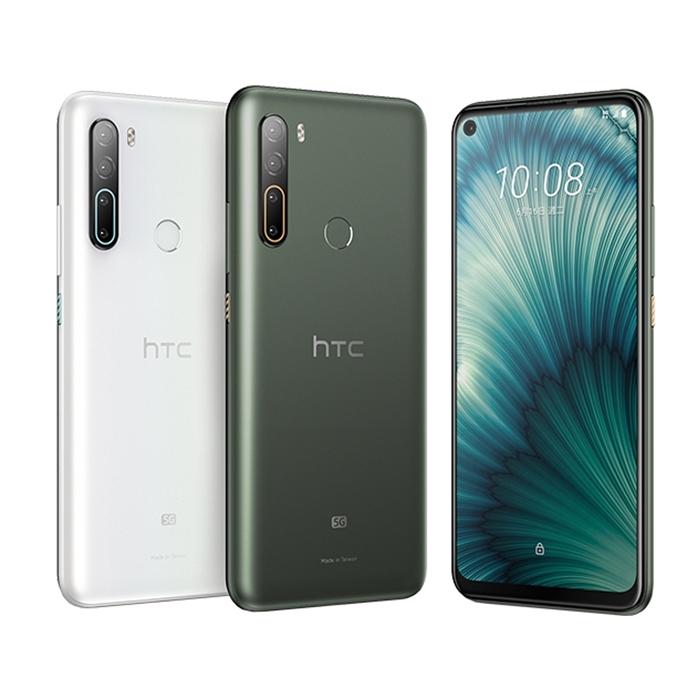 HTC U20 5G (8G/256G)6.8吋大電量智慧機
