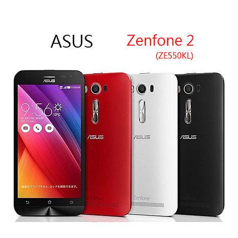 華碩 ZenFone 2(ZE550KL) 八核心雙卡雙待機~送精品配件組
