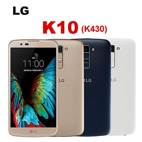 LG K10 八核心內嵌式螢幕智慧機~送保護貼-智慧手機‧平板-myfone購物